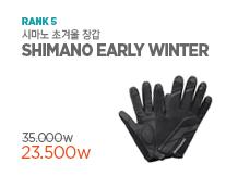Rank5 시마노 초겨울 장갑 (남여공용)